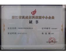 High-tech smes in zhejiang province