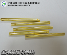 Ningbo ignition gun barrel direct sales