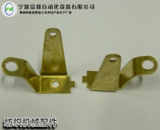 Textile machinery parts manufacturing