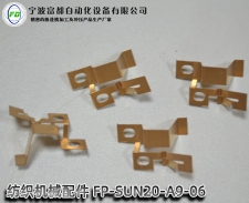 Where are textile machinery parts