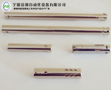 Precision stamping parts manufacturers