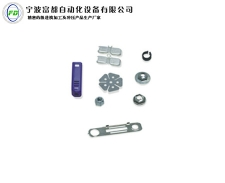 Precision stamping parts processing