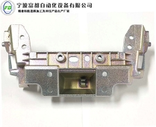 Mount bracket assembly in middle of sub-instrument panel